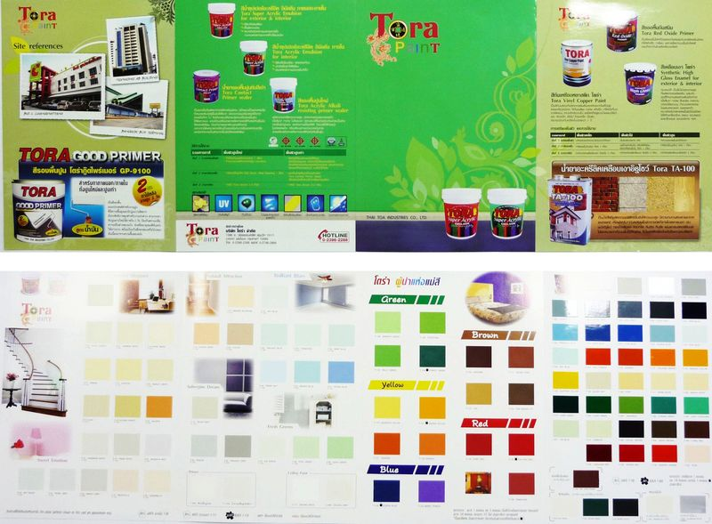 You are browsing images from the article: Color Cards